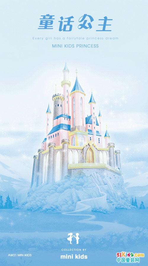 迪士尼在逃公主裙,做自己的女王!