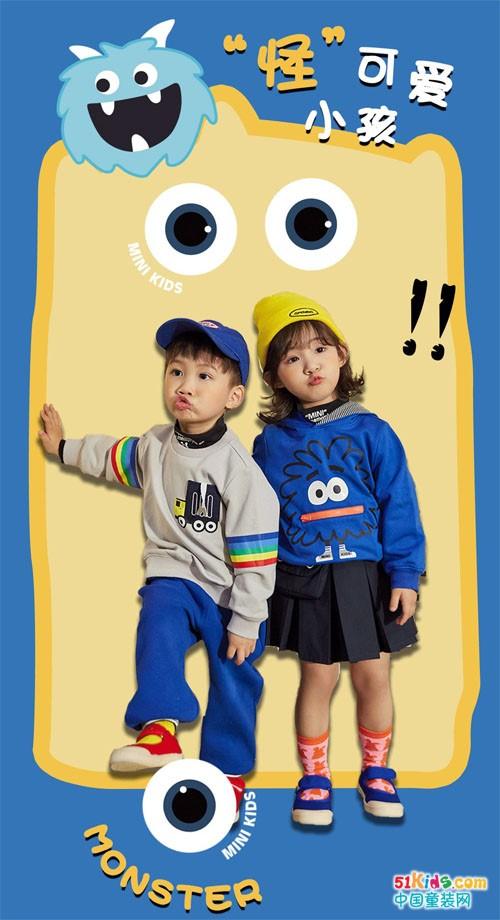 MINI KIDS|寻找怪兽,童趣play