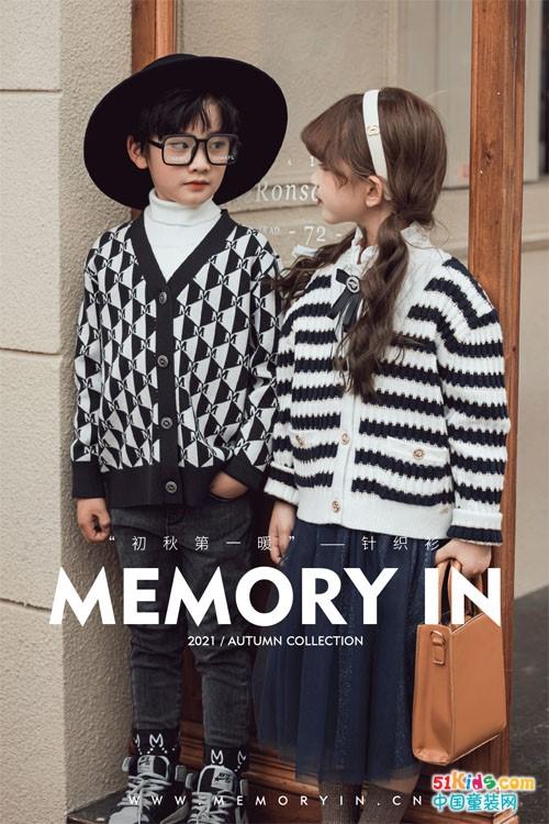 MEMORY IN两个小朋友de初秋第一暖