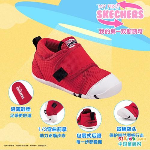 """守護孩子的第一步,斯凱奇兒童首次推出 """"斯凱奇FIRST WALKER舒適學步鞋""""系列"""
