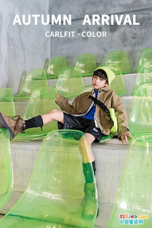 与时尚对话,做一个最闪耀的追梦小孩