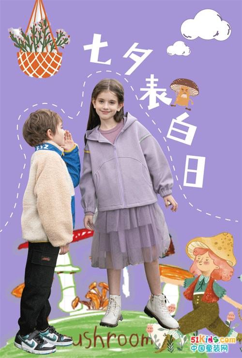 乐鲨2021秋上新,情暖七夕,让爱延续