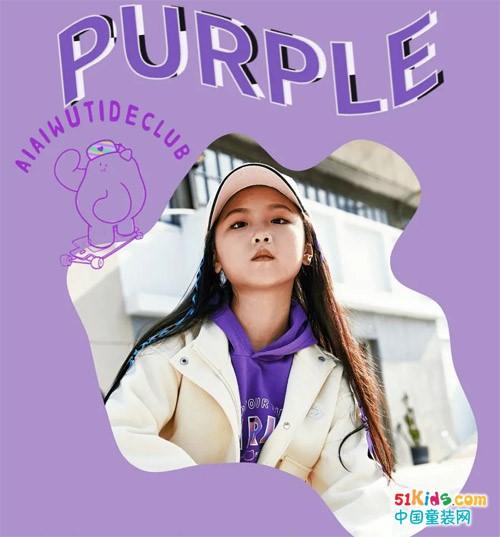 初秋紫色系穿搭,流行色搭配公式