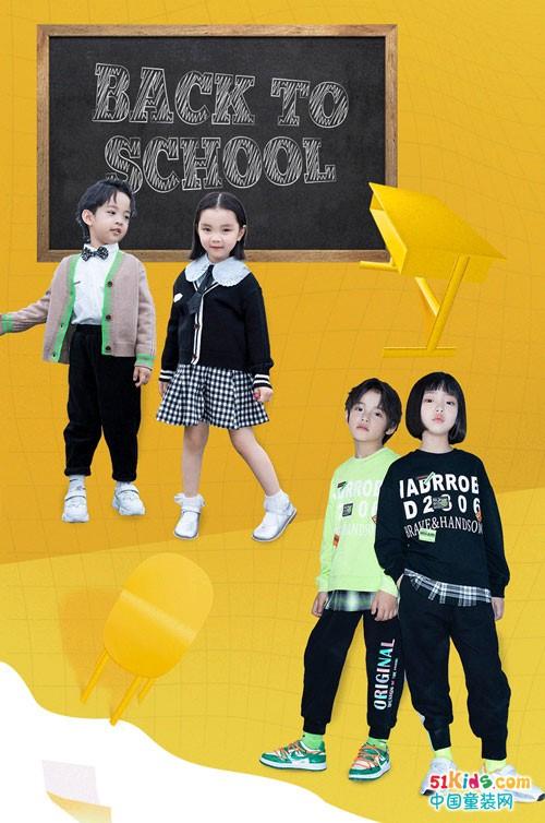 DODO豆豆衣橱新品 | 元气满满迎开学