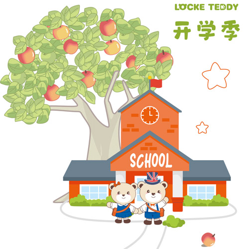 解锁洛克泰迪新学期入园单品,开开心心上学去