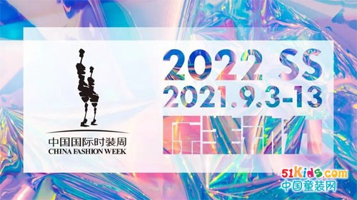 秀場丨Outride越也童裝2022 S/S中國國際時裝周預告
