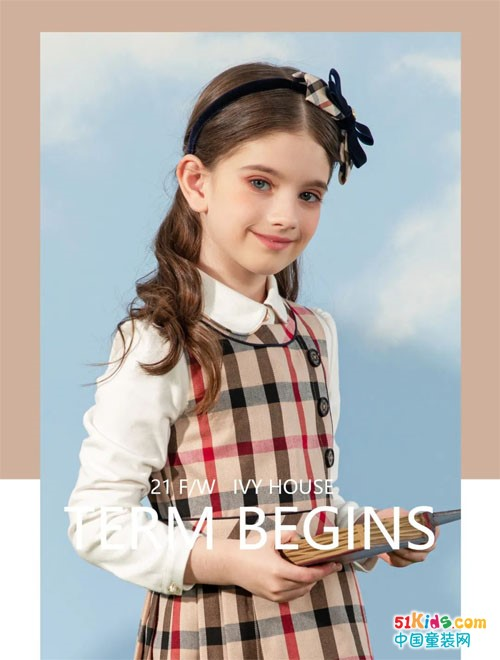 常春藤开学穿搭新品,把经典和优雅带回校园
