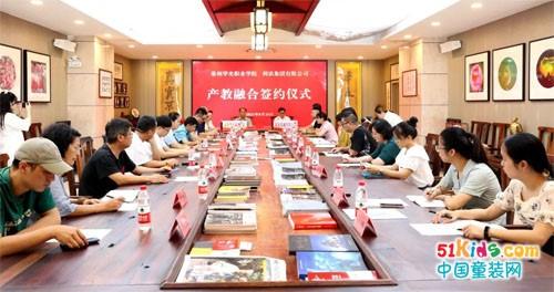 利讯集团与华光学院深度联合办学,助力集团国际IP生态商业高质量发展