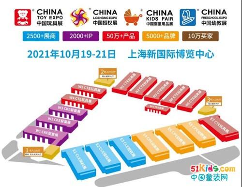 CTE中国玩具展丨先睹为快!全行业今年最热门的主题新品都在这儿了