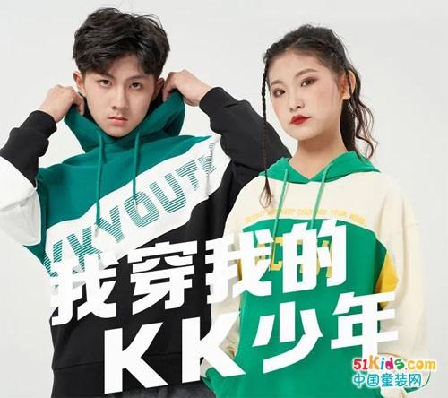 KK少年八月精选新店开业集锦