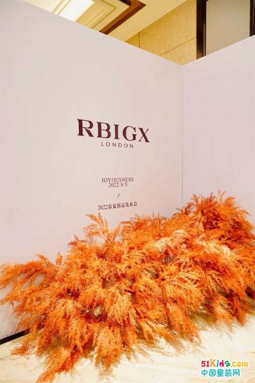 RBIGX瑞比克童装2022春夏新品发布会