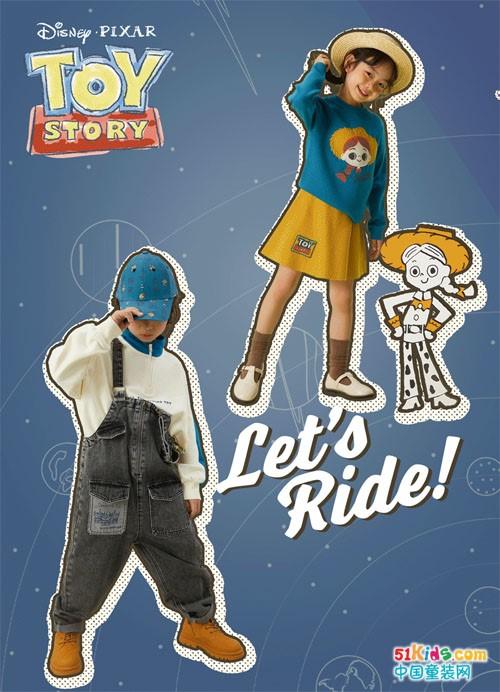 Moomoo携手玩具总动员玩伴回归,一起飞向宇宙!