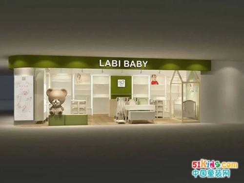 拉比婴童品牌怎么样?加盟的优势有哪些?