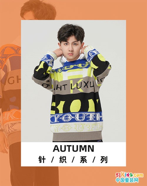秋的编织, KK少年针织系列持续上新