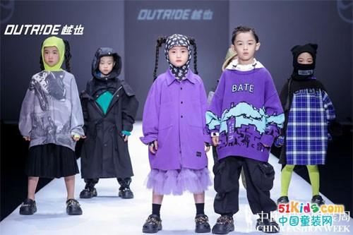 神秘官宣,释放潮能丨中国国际时装周Outride越也舞力全开