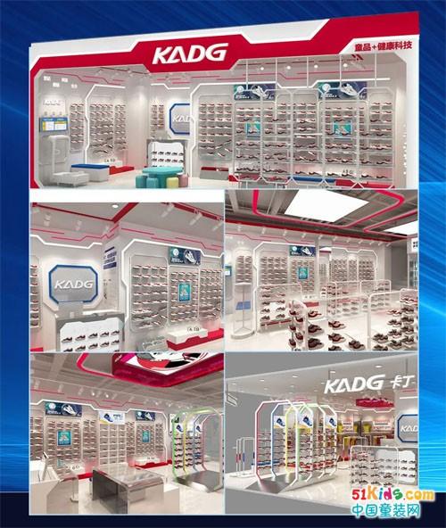 KADG卡丁品牌2022年春夏新品发布会诚邀莅临