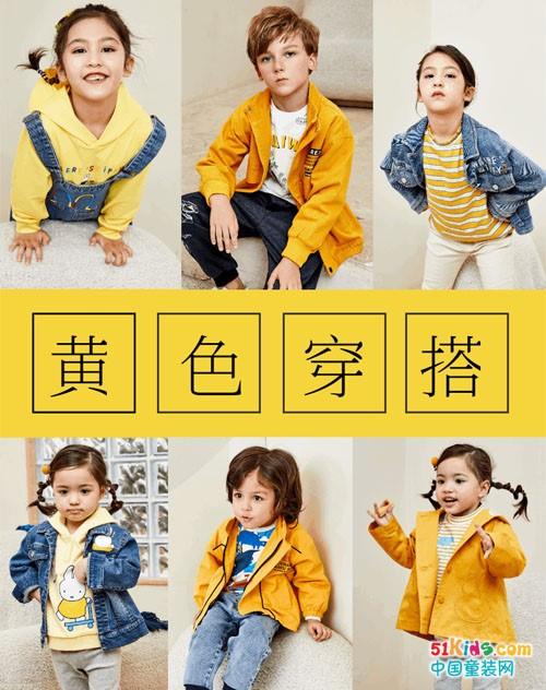 艾艾屋穿搭丨黄色系怎么穿,这波很有料
