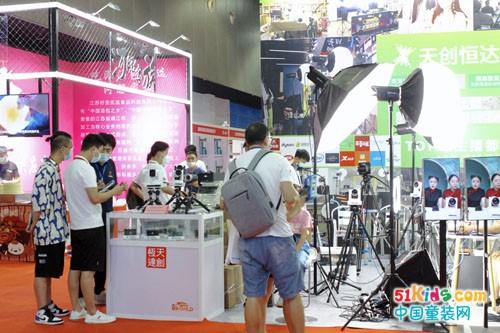 产业融合,直播电商——2021中国义乌网络直播与短视频产业博览会于9月12日开幕