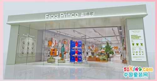 青蛙王子新一代儿童体验场,9月19日邀你来打卡