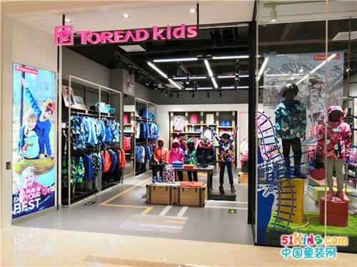 探路者户外运动童装怎么样?探路者童装是国外的品牌吗?