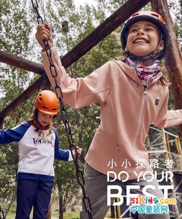 探路者童装,从小培养孩子的勇敢和创造精神