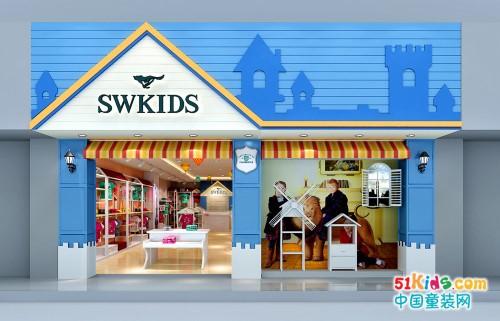 七匹狼童装怎么样?加盟代理SWKIDS有什么要求?