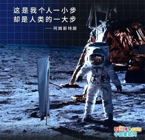 登月型动,ABC KIDS带你一起登月