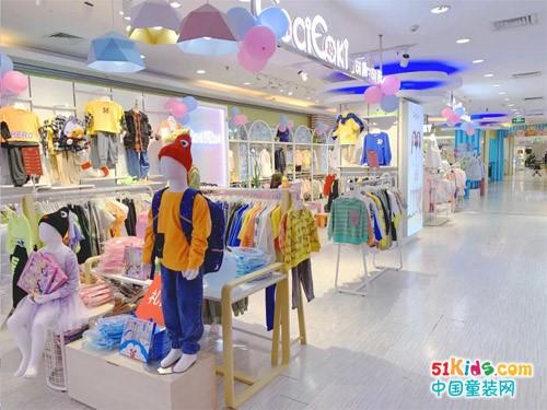 超人气童装品牌可趣可奇空降佛山顺联广场隆重开业