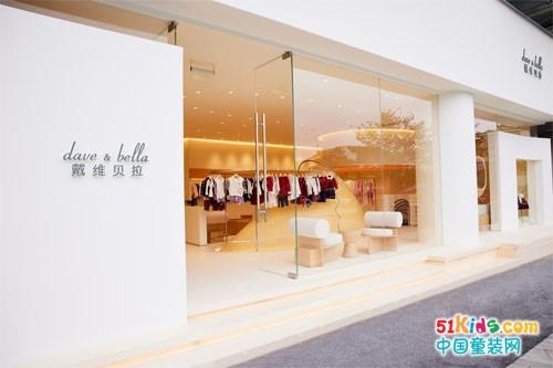 戴维贝拉首家体验店开业,引领沉浸式购物潮流