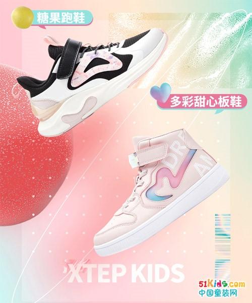 甜度PK!誰是今秋最甜鞋款?