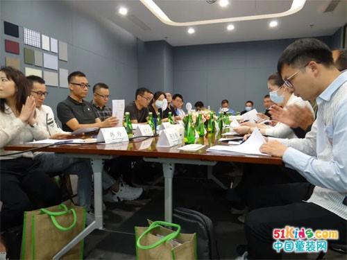 行业研讨丨叮当猫赴北京参与纺织服装行业标准制定研讨会