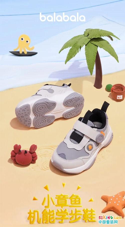 巴拉巴拉小章魚機能學步鞋,讓寶寶一穿就愛上