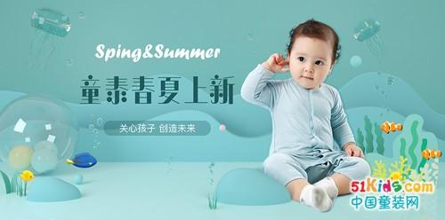 矢志成为中国婴童行业领军者——童泰婴幼