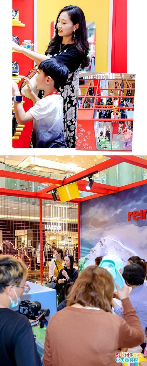 reima LAB丨假期新玩法,隐藏福利揭晓