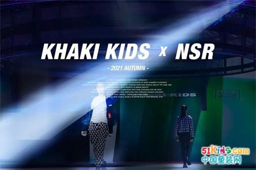关于孩童时尚的盛宴,卡琪屋携手新丝路国际少儿时尚周圆满结束