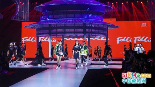 FollieFleet第17届新丝路中国国际少儿模特大赛全国总决赛