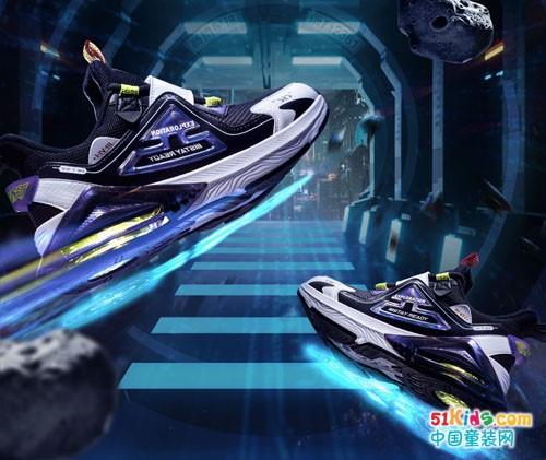 暗影跑鞋2.0升级完毕,航天少年即刻启航
