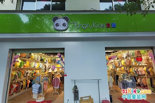 童装品牌折扣店如何选品牌?童图让你放心开店