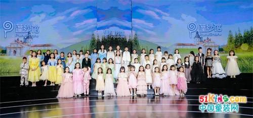公主奇遇记丨蓬纱馆2022 S/S西南国际少儿时装周完美呈现