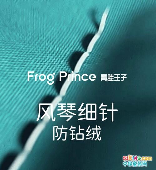 青蛙王子一衣两穿,潮范十足的保暖双面羽绒