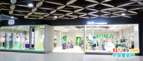 BCOBI不可比喻品牌升级,全球首家艺术化品牌机能展厅燃酷登场