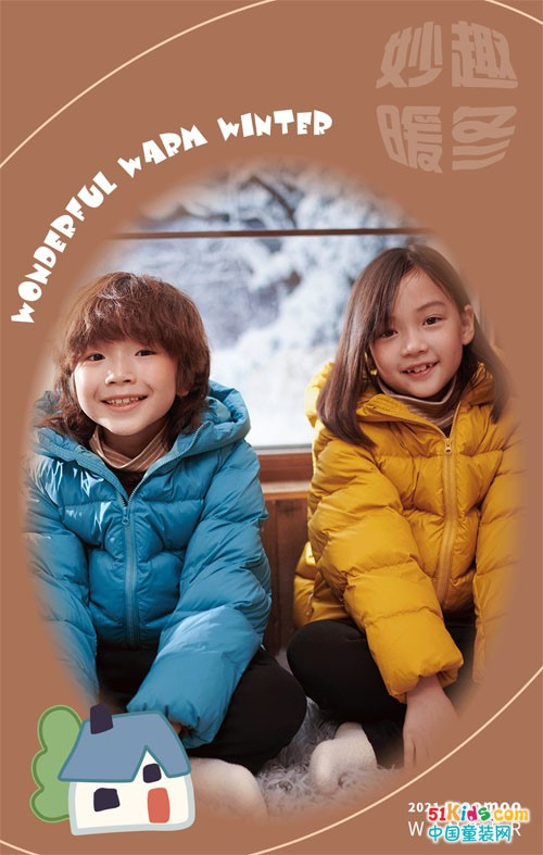 Moomoo童装2021冬SOFT系列,U+胶囊让宝贝和健康亲密无间