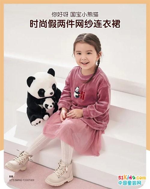 当Panda融入了高级感……这都行?