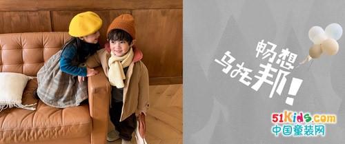 蒂萨纳21秋冬,畅想乌托邦,相逢必精彩