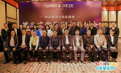 中小企业协会第三次常务副会长会议于吴兴区织里镇珍贝浙北大酒店成功召开