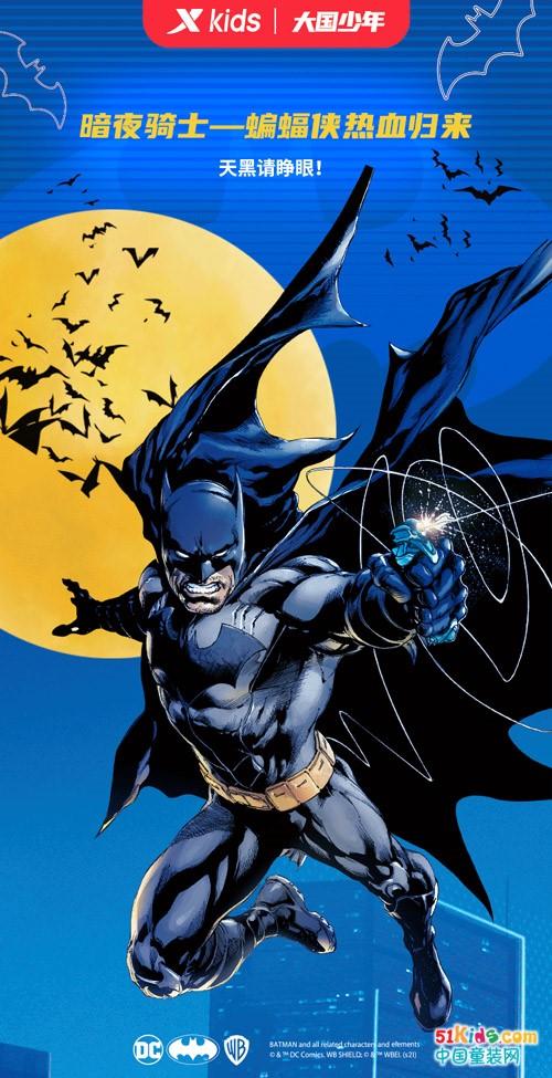 蝙蝠侠街头出招,正义终将冲破黑暗!