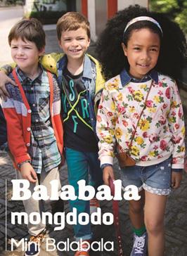 童年不同样 Balabala巴拉巴拉携三大童装亮相2014CHIC