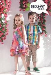 水孩儿童装将通过2014CHIC展现民族时尚