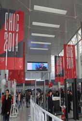 2014年中国国际服装服饰博览会盛大开幕