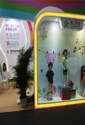 2014CHIC中国童装网新型电商模式来袭